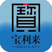 禾商所宝利来 v2.0.6 iPhone版