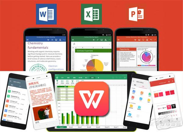 WPS  V6.3.0 iPad版