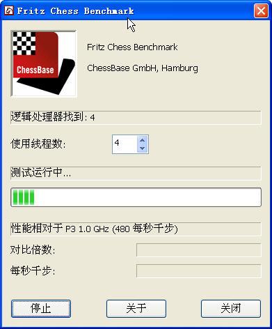 国际象棋测试界面图1