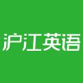 沪江英语零基础直达大学六级课程2016 v1.0 免费版