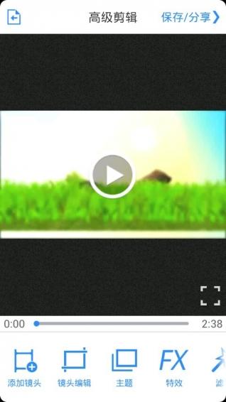 小影app下载第4张预览图