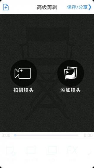 小影app下载第3张预览图