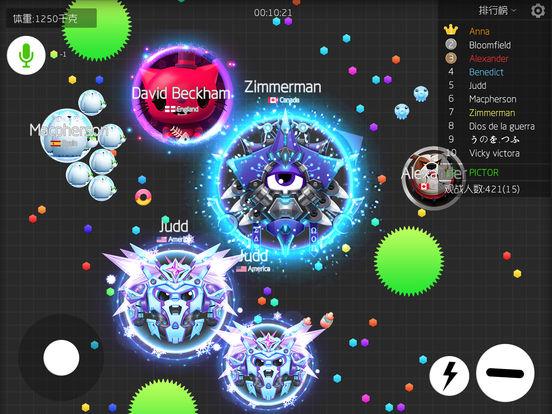 球球大作战 v8.0.0 安卓版