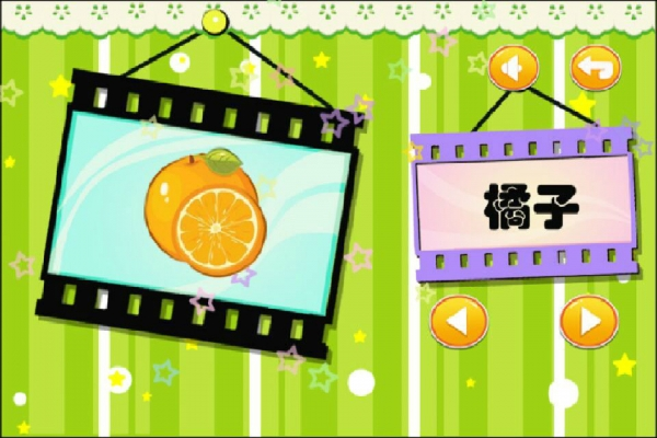 儿童益智认水果 v1.0.307 安卓版界面图4