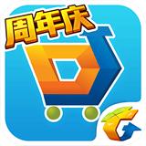 道聚城手机版 v2.8.3.2  安卓版