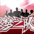 篮球经理梦之队免费版 v0.0.15 ios版