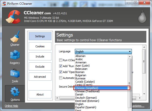 CCleaner专业版界面图3