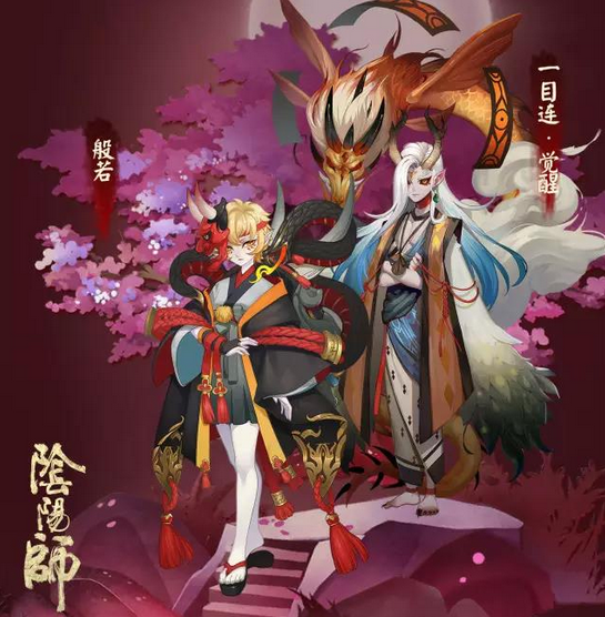 阴阳师下载第2张预览图