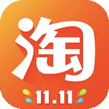手机淘宝 v6.2.0  安卓版