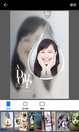 画中画相机 v4.2.9 安卓版界面图5