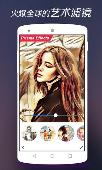 画中画相机 v4.2.9 安卓版界面图6