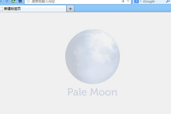 苍月浏览器界面图2
