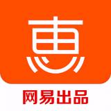 惠惠购物助手 v3.9.3 安卓版