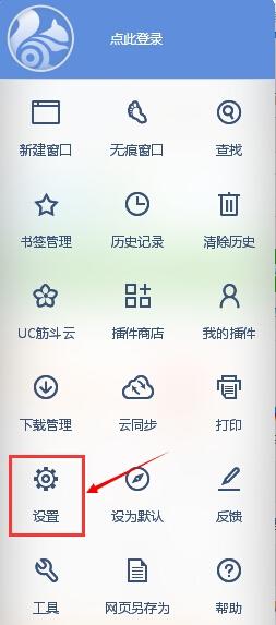 uc浏览器电脑版第9张预览图