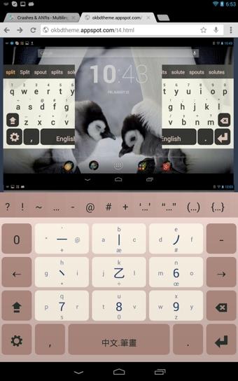 O键盘 v0.49.2  安卓版界面图5