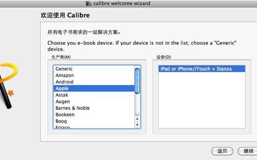 Calibre v3.35.0 mac版界面图2