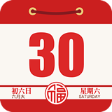 老黄历天气万年历 v5.1.5 安卓版