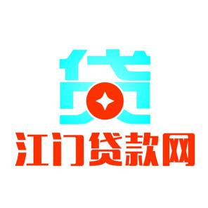 江门贷款网 v1.0 安卓版