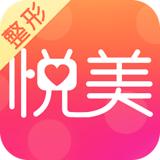 悦美 v6.1.4 安卓版