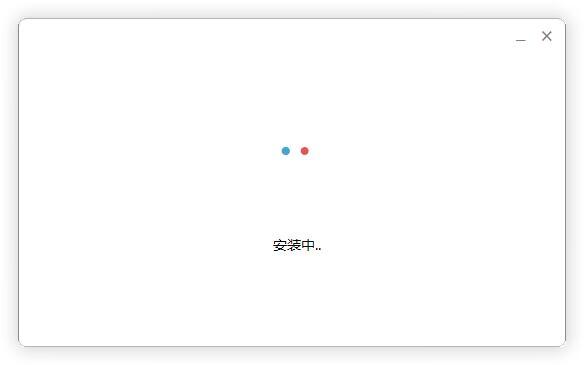 游隼浏览器电脑版界面图1