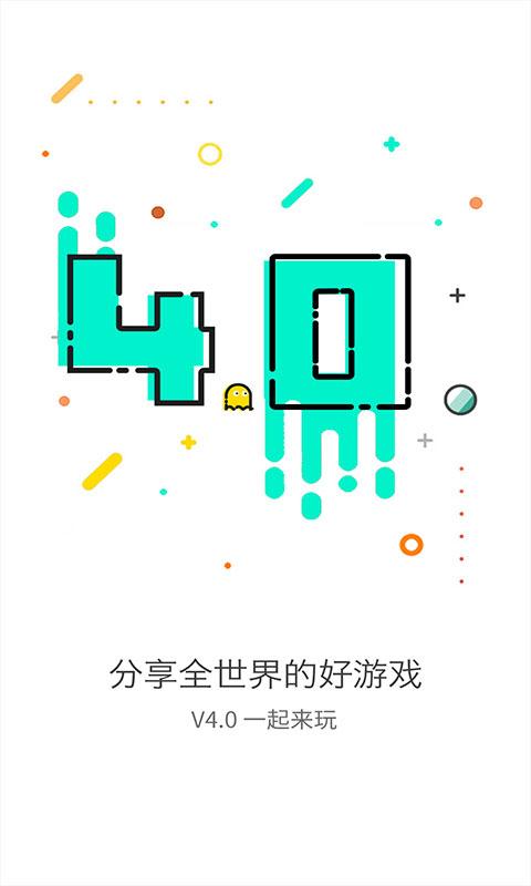 GG大玩家 v4.1.5767 安卓版界面图4