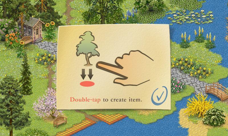 御花园 v2.20 安卓版界面图4
