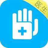 掌控糖尿病医生版 v2.3.3 安卓版
