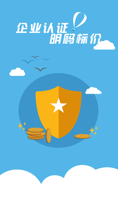 阿拉家政 v2.3.1 安卓版界面图2