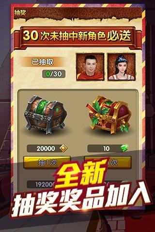 神庙逃亡2跑男 v3.8.1 安卓破解版界面图4