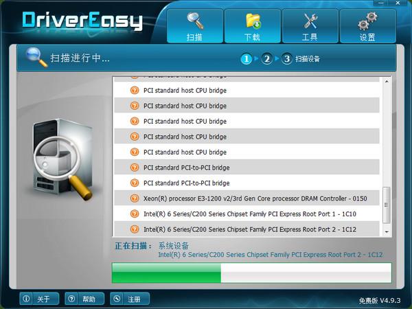 drivereasy专业版界面图2