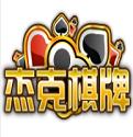 杰克棋牌 v24.5 官方版