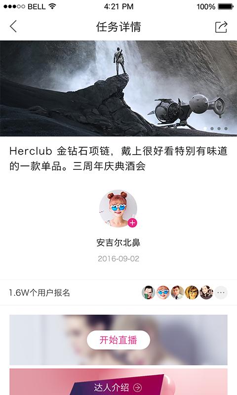 赫美生活 v2.0.42 安卓版界面图5