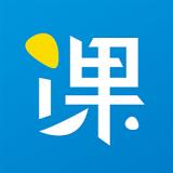课栈 v2.2.7  安卓版