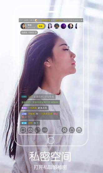邪恶直播app v1.0.0 安卓版界面图1