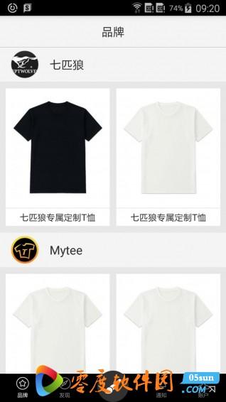 Mytee v3.1.2 安卓版界面图3