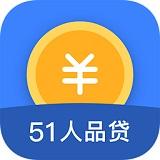 51人品贷 v6.1.0 安卓版