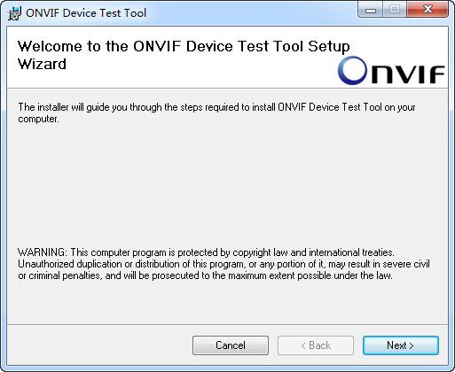 onvif测试工具中文版界面图1
