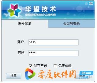 华望云官方版界面图2