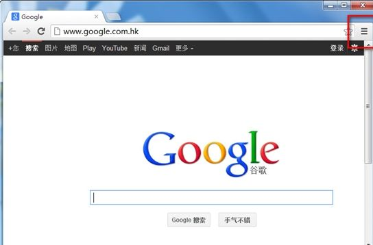 google chrome浏览器界面图2