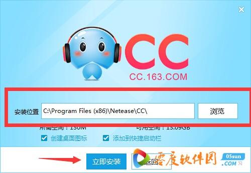 网易cc语音官方第14张预览图