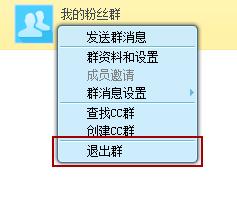 网易cc语音官方第6张预览图