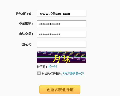 yy语音软件第3张预览图