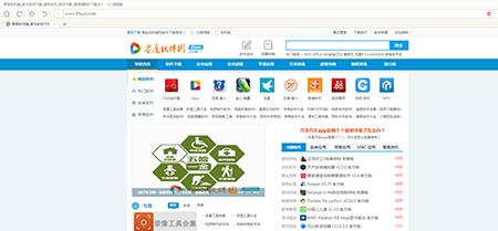 uc浏览器电脑版第1张预览图