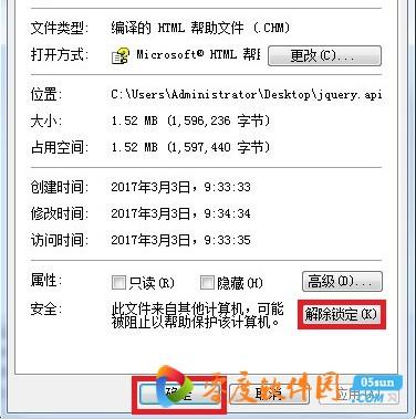 servlet api中文版第4张预览图