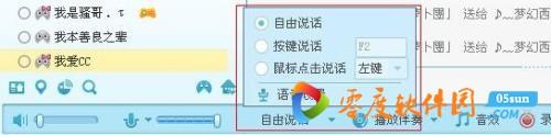 网易cc语音官方第8张预览图