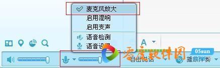 网易cc语音官方第11张预览图