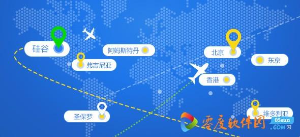 联想企业网盘界面图7