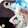 夏拉黑暗中绽放的花朵 v1.2.2 安卓版
