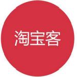 淘宝客大师 V1.9.7.10 绿色版
