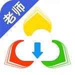 备课神器 v4.1.3 官方版